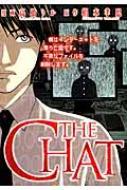 The Chat アルファポリスcomics