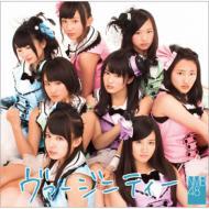 ヴァージニティー (+DVD)【Type-A】