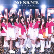 Kibou ni Tsuite [Type-A / NO NAME Member Jacket Standard Edition]