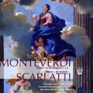 モンテヴェルディ:『ミサ・イン・イッロ・テンポレ』、D.スカルラッティ:『マドリード・ミサ』 ブルボン&メタモルフォーゼ・ドゥ・パリ