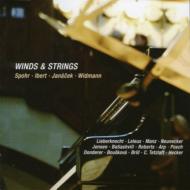 シュポア:九重奏曲、ヤナーチェク:『青春』、ヴィトマン:二重奏曲、他 ルルー、ノイネッカー、バティアシュヴィリ、マンツ、テツラフ、他
