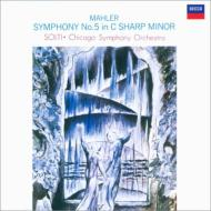 Symphony No.5 : Solti / Chicago Symphony Orchestra (1970)(Single Layer)