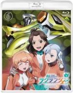 輪廻のラグランジェ season2 6 【通常版】
