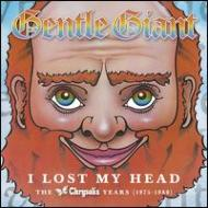 I Lose My Head -The Chrysalis Years (1975-1980)