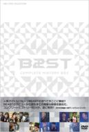 BEAST Complete History Box [First Press Limited Edition]