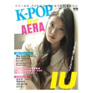 K-POP for AERA AERA Mook