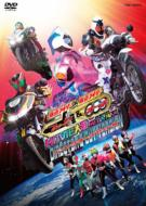 Kamen Rider x Kamen Rider Fourze & OOO Movie War Mega Max Director's Cut Edition
