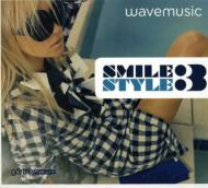ローチケHMVVarious/Smile Style 3