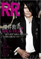 ROCK AND READ 042