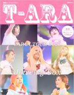 Pia Live Photo Magazine T-ARA JAPAN TOUR 2012 -Jewelry box