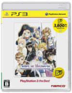 Tales of Vesperia  PlayStation3 the Best