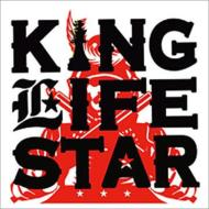 KING LIFESTAR 〜100% ALL DUB ALBUM〜