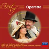 Best Of Operette: Domingo Fleming Gruberova Etc