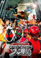 Masked Rider x Super Sentai Super Hero Taisen