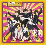 Tv Anime[hyouka]drama Cd 1