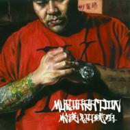 MURDARATION