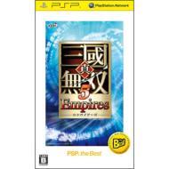 ローチケHMVGame Soft (PlayStation Portable)/真・三國無双5 Empires Psp The Best