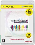 アイドルマスター2 Playstation3 the Best