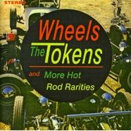 Wheels / More Hot Rod Rarities