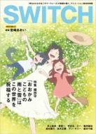 SWITCH Vol.30 No.8 ���W:�דc��