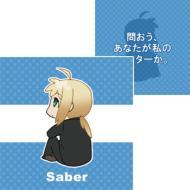 Fate/Zero クッションカバー(セイバー)