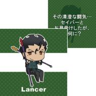 Fate/Zero Cushion Cover (Lancer)
