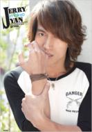 Jerry Yan Photo Book