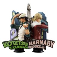 Chess Piece Collection R Tiger & Bunny Vol.1 (6 PIeces per BOX)