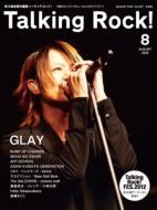 Talking Rock! 2012年8月号