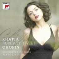 Piano Concerto, 2, Piano Works: Buniatishvili(P)P.jarvi / Paris.o