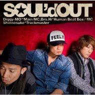 so_mania (+DVD)【初回限定盤】