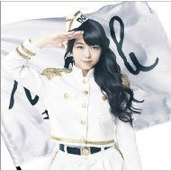 Kirigirisu Jin (+DVD)[First Press Limited Edition C]