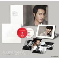 2012 JANG DONG GUN 20th Anniversary Complete Edition