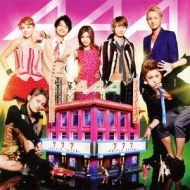 AAA/777 -triple Seven-