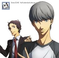 Drama Cd[persona 4 The Animation]#2 You`ll Understand When You Get Older