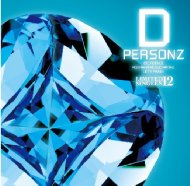 LIMITED SINGLES 12「D」