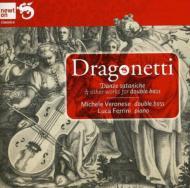 Works For Contrabass & Piano: Veronese(Cb)L.ferrini(P)