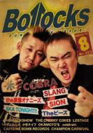 Bollocks No.003 2012年8月号