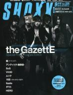 SHOXX 2012 September