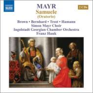 オラトリオ『サムエーレ』 ハウク&インゴルシュタット・グルジア室内管、ジモン・マイール合唱団(2CD)