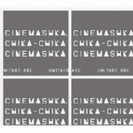Cinemashka.Chika-Chika Cinemashka