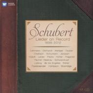 シューベルト歌曲オン・レコード(17CD限定盤)