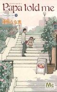 Papa Told Me Cocohana Ver.1 -丘は花でいっぱい-マーガレットコミックス