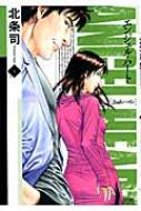 エンジェル・ハート 2ndシーズン 4 ゼノンコミックス