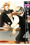 P.b.b.4 ビーボーイコミックス