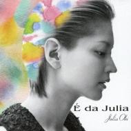 E da Julia