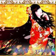 Haru no Yuki