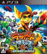 Ratchet & Clank 1 2 3 Ginga Saikyou Gorgeous Pack