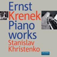 ピアノ・ソナタ第2番、第3番、第7番、小組曲、オーストリアからの反響、他 フリステンコ