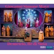 歌劇『デメートリオ、シリアの王』全曲 アグディン&ポズナニ大劇場室内管、A.ドミンゲス、トラン、他(2011 ステレオ)(2CD)